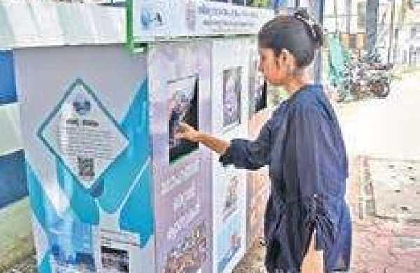 Thiruvananthapuram to host four dry waste collection hubs