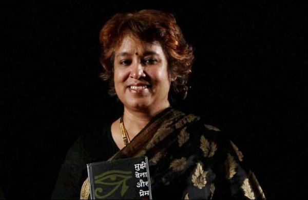 Complaint filed against Taslima Nasreen over hate tweet