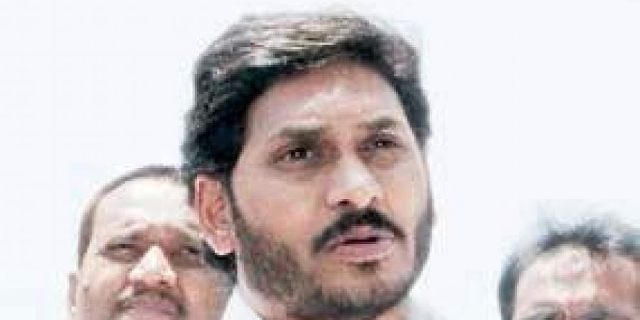 Andhra Pradesh government launches online portal for public
