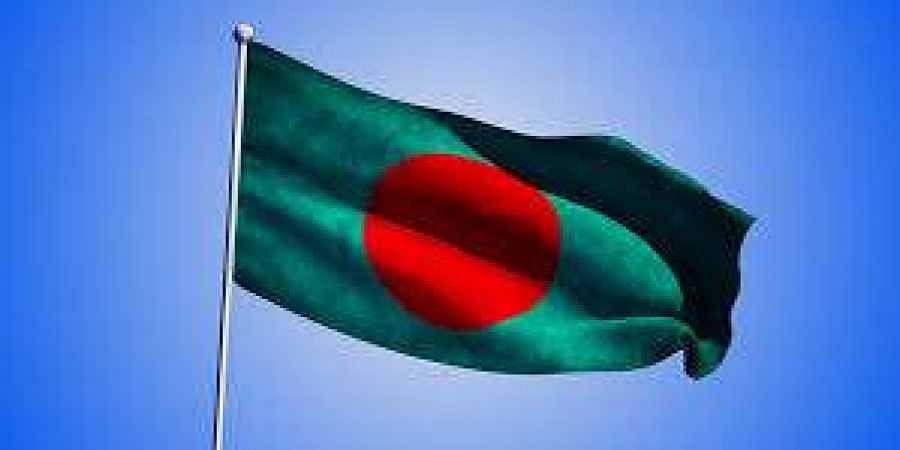 Bangladesh, Bangladesh flag