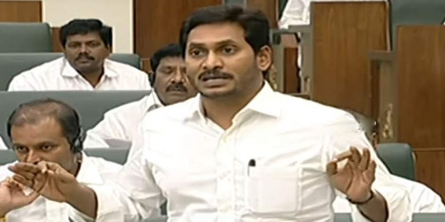 Image result for ASSEMBLY IN JAGAN