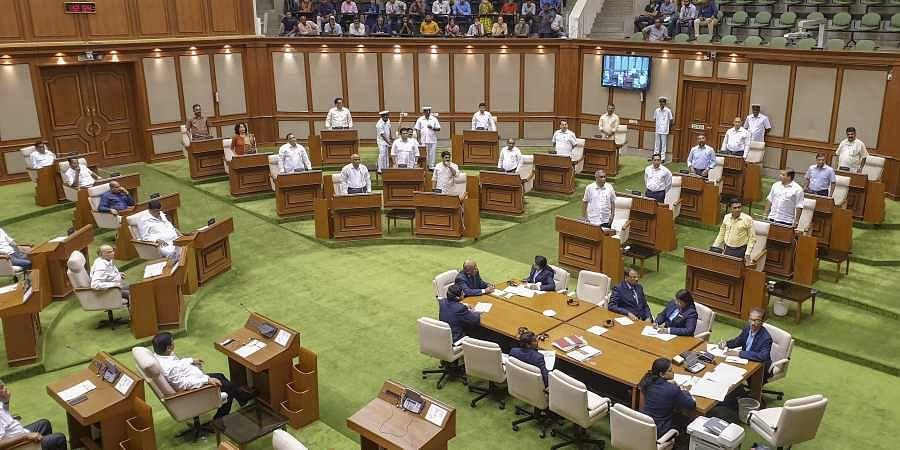 Goa Assembly