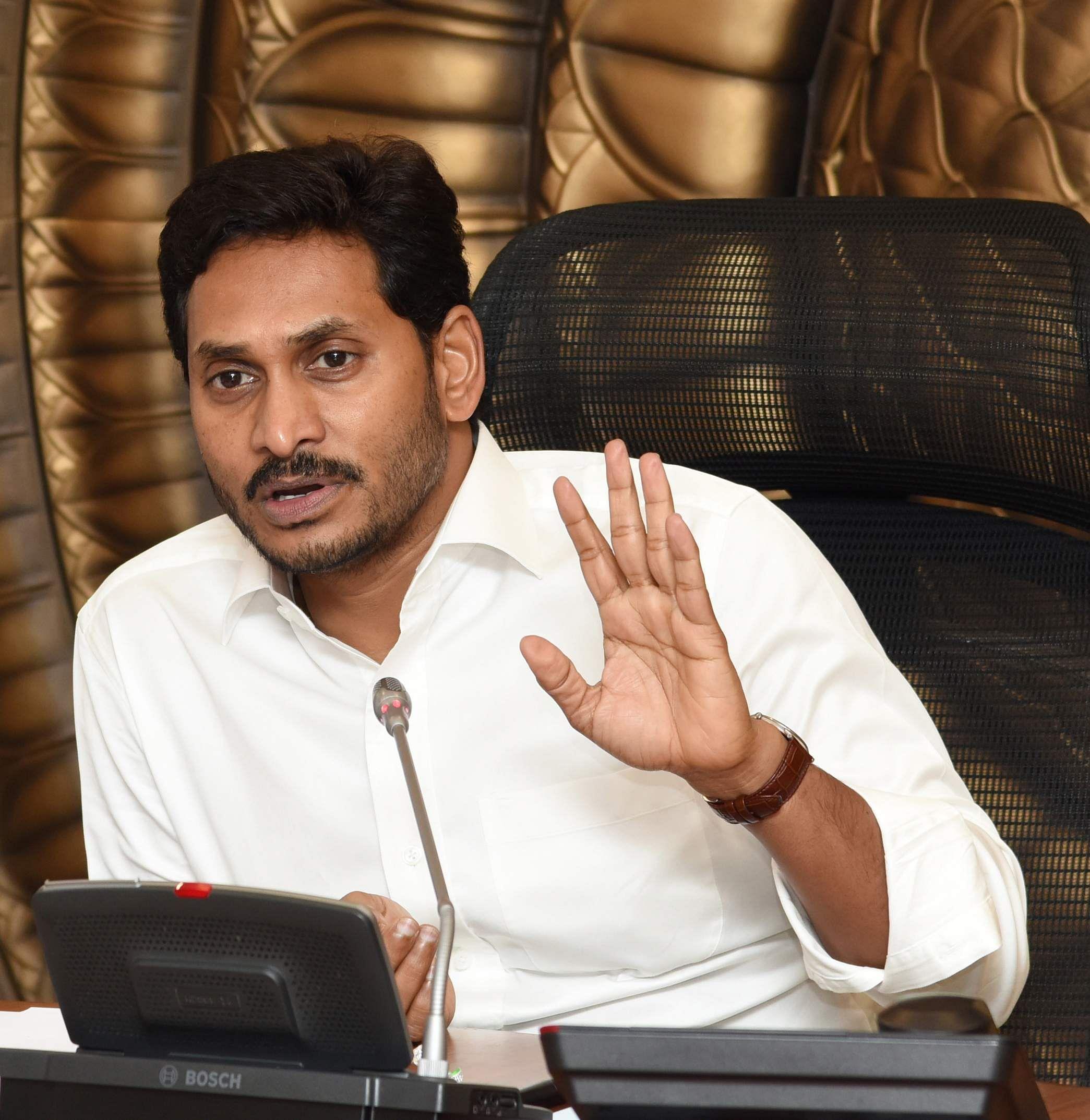 Andhra Pradesh CM Jagan Mohan Reddy