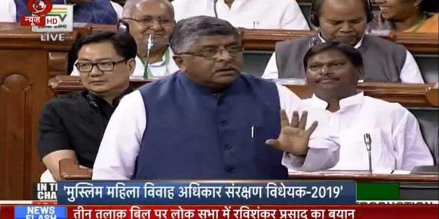 Union law minister Ravi Shankar Prasad in Lok Sabha. (Photo | File)