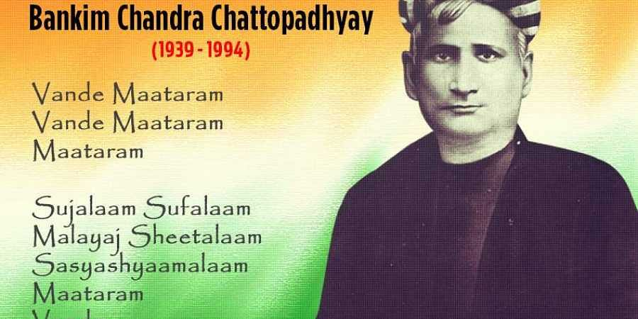 It wouldn't be wrong to say that our national song 'Vande Mataram' ('I bow to thee, Mother') is truly characteristic of its writer, Bankim Chandra Chattopadhyay. A devoted nationalist, Chattopadhyay is also the father of the modern Bengali novel. On the 1