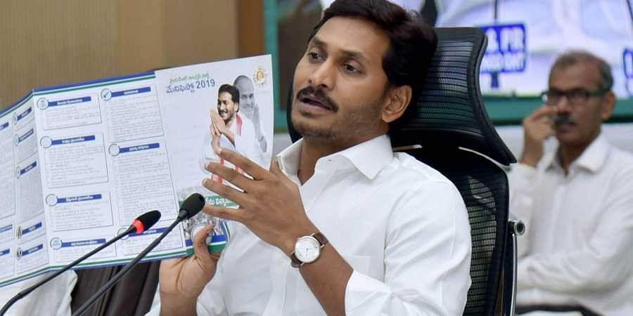 Andhra Pradesh CM YS Jagan Mohan Reddy to make surprise
