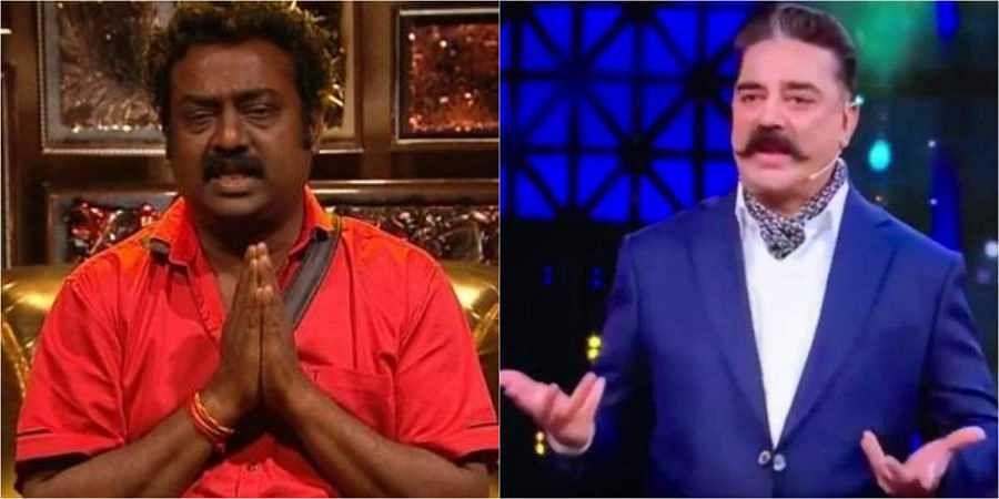 Bigg Boss Tamil 3 contestant Saravanan says sorry for