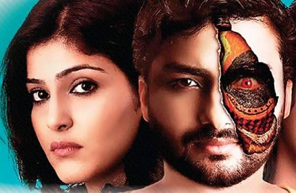 Telugu film industry | Latest and Breaking News on Telugu film