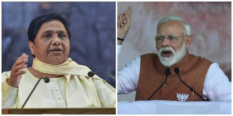 PM Modi, Maywati