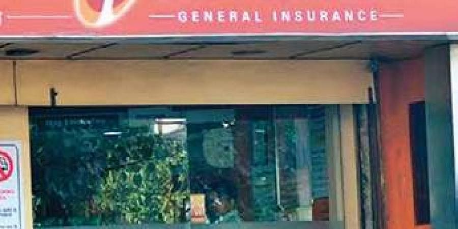 ICICI Lombard General Insurance Company