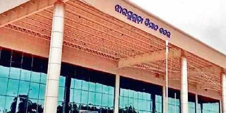 Jharsuguda Airport Odisha