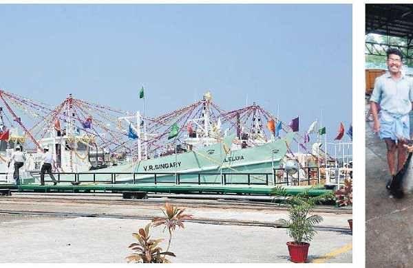 Tuna fishing harbour coming soon in Chennai