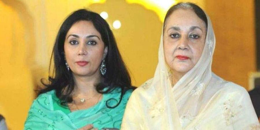 Rajasthan royal family