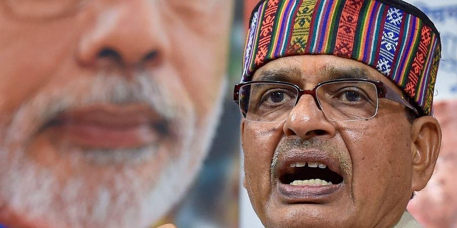 Former Madhya PradeshCM Shivraj Singh Chouhan