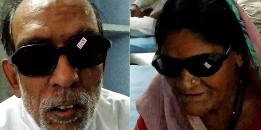 Elderly couple Kailash Das and Kala Bai are among the 11 patients who have complained of losing their vision in their left eyes after undergoing cataract surgeries at the hospital in Indore on 8 August 2019. (Photos | Special Arrangement)