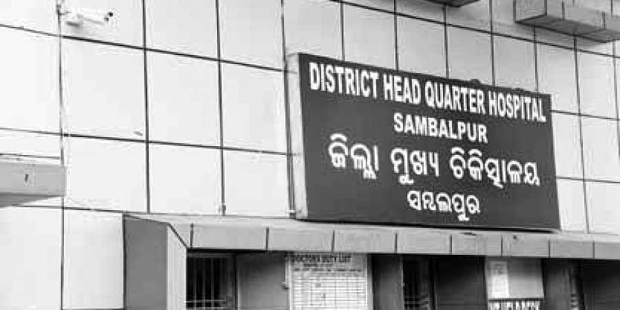 A new high definition CCTV camera installed at Sambalpur DHH