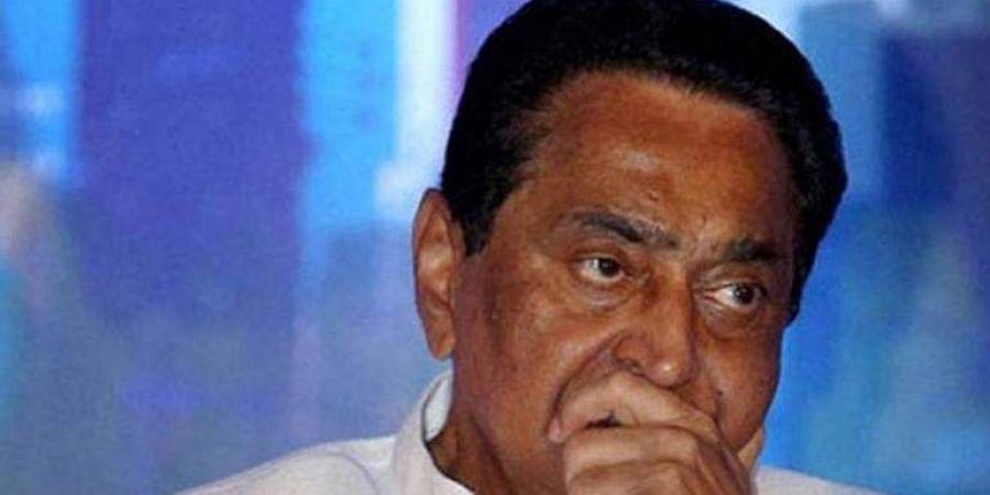 Madhya Pradesh CM Kamal Nath