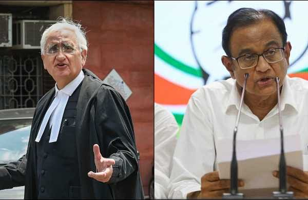 Hey Ram! Were Chidambaram's lawyers hoping to draw CJI's attention at Ayodhya hearing? - The New Indian Express thumbnail