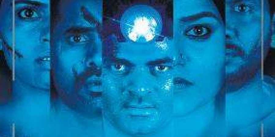 The film Manaroopa stars Dileep Kumar, Anusha Rao, Nisha BR, Aryana and Shivaprasad