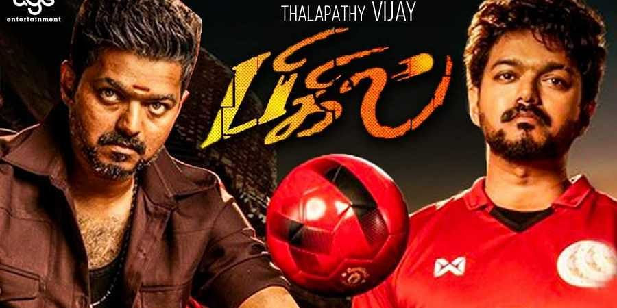 Verithanam song from Vijay's 'Bigil' leaked online? Twitter abuzz with  reports- The New Indian Express