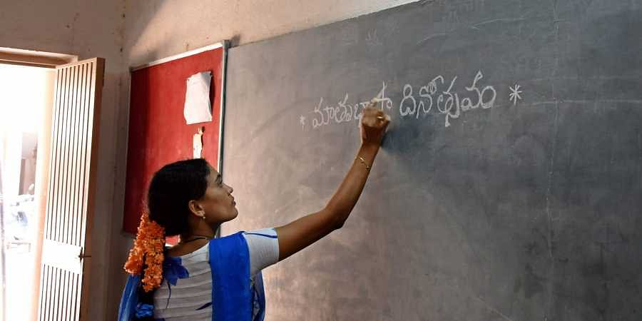 40 per cent increase in teaching job searches in India: Job
