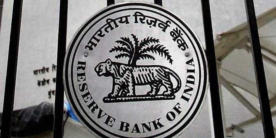 ASSOCHAM welcomes RBI's move to transfer Rs 1.76 lakh crore to government