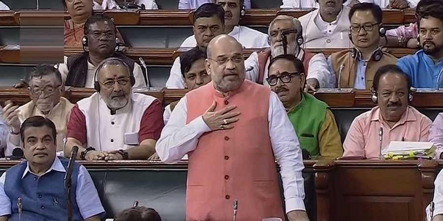 Amit_Shah_Parliament