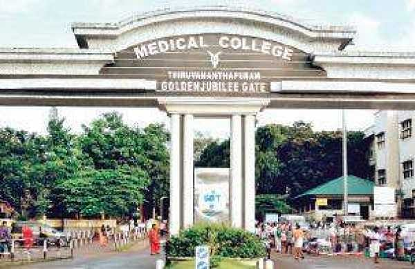 MBBS counselling venue changed; Medical College breathes easy