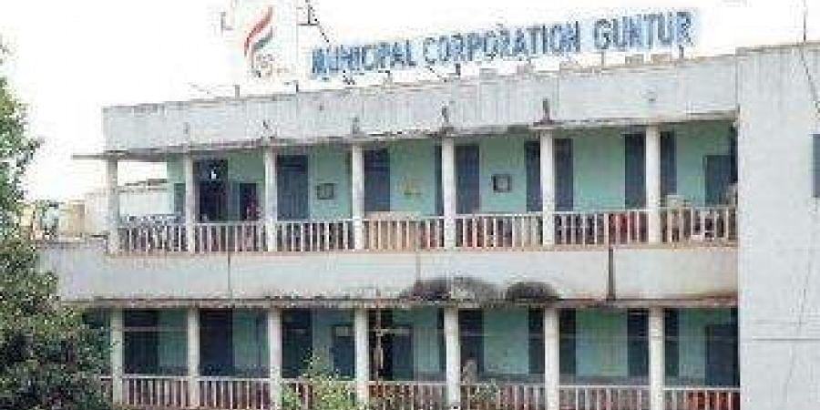 Guntur Municipal Corporation building