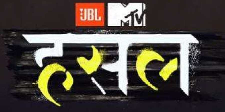 MTV now scouts for the best in hip hop scene- The New Indian Express
