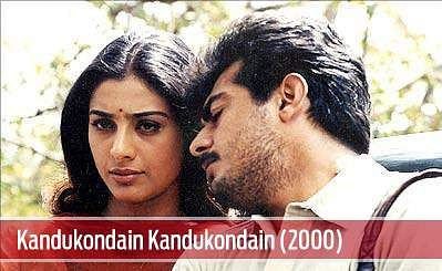 Kandukondain Kandukondain (2000): Despite having a star-studded cast with the likes of Mammootty, Tabu, Aishwarya Rai, Abbas - Ajith made his mark in the film as a struggling filmmaker. Though not a great success considering the box-office, this film once again cemented Ajith's position as a powerful performer.