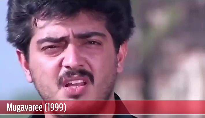 Mugavaree (1999): In this emotional musical drama, Ajith essayed the role of a struggling musician. This movie will always find a place in his fans' favorites list. He won his second consecutive Cinema Express Award for this film.