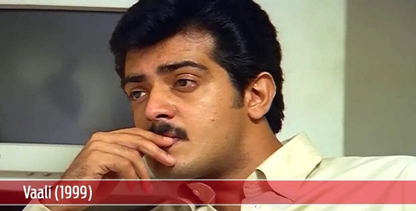 Vaali (1999): Ajith played a dual role in this film, that of twin brothers, with one being deaf and mute. Ajith's performance in the film was highly appreciated by the critics. The film not only turned out to be a huge blockbuster but also earned Ajith his first Filmfare Award for Best Actor.
