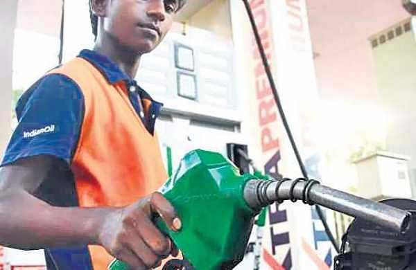 petrol pump | Latest and Breaking News on petrol pump | TNIE