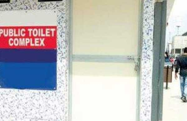 Now, BMRCL to teach public to use loos without chocking them