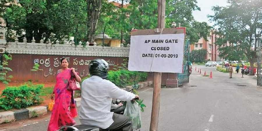 A notice was put up at AP Secretariat main gate informing it will be closed from Sunday.
