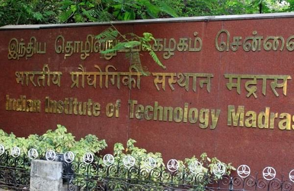 IIT-M's platform for the ignited minds