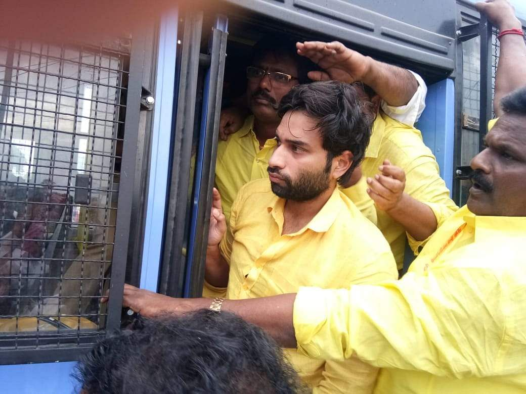 Police arrested TDP youth leader Devineni Avinash and other leaders at Undavalli during Chalo Atmakur programme in Guntur district. (Photo | EPS)