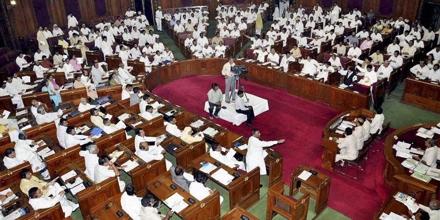 A view of Uttar Pradesh Assembly.
