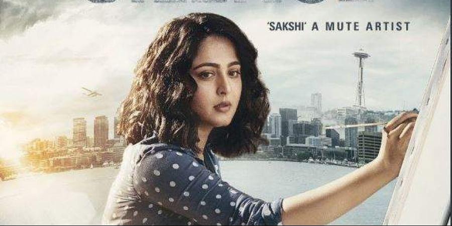 Anushka Shetty in Nishabdham (Silence0 first look.