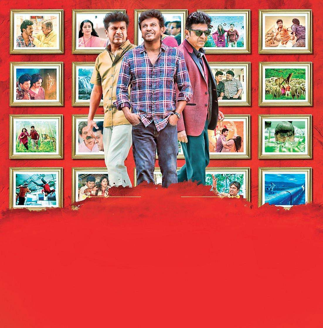 The film brings together the Dwarakish Chitra banner and Rajkumar family once again after 42 years.