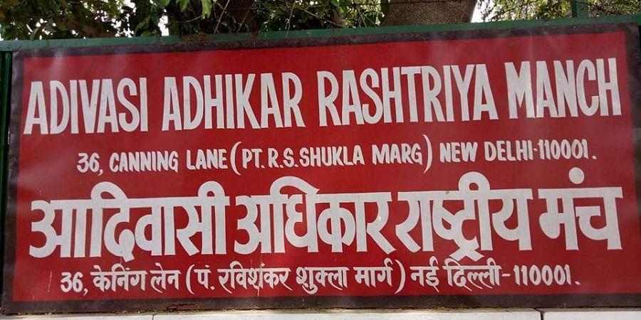 Adivasi Adhikar Manch