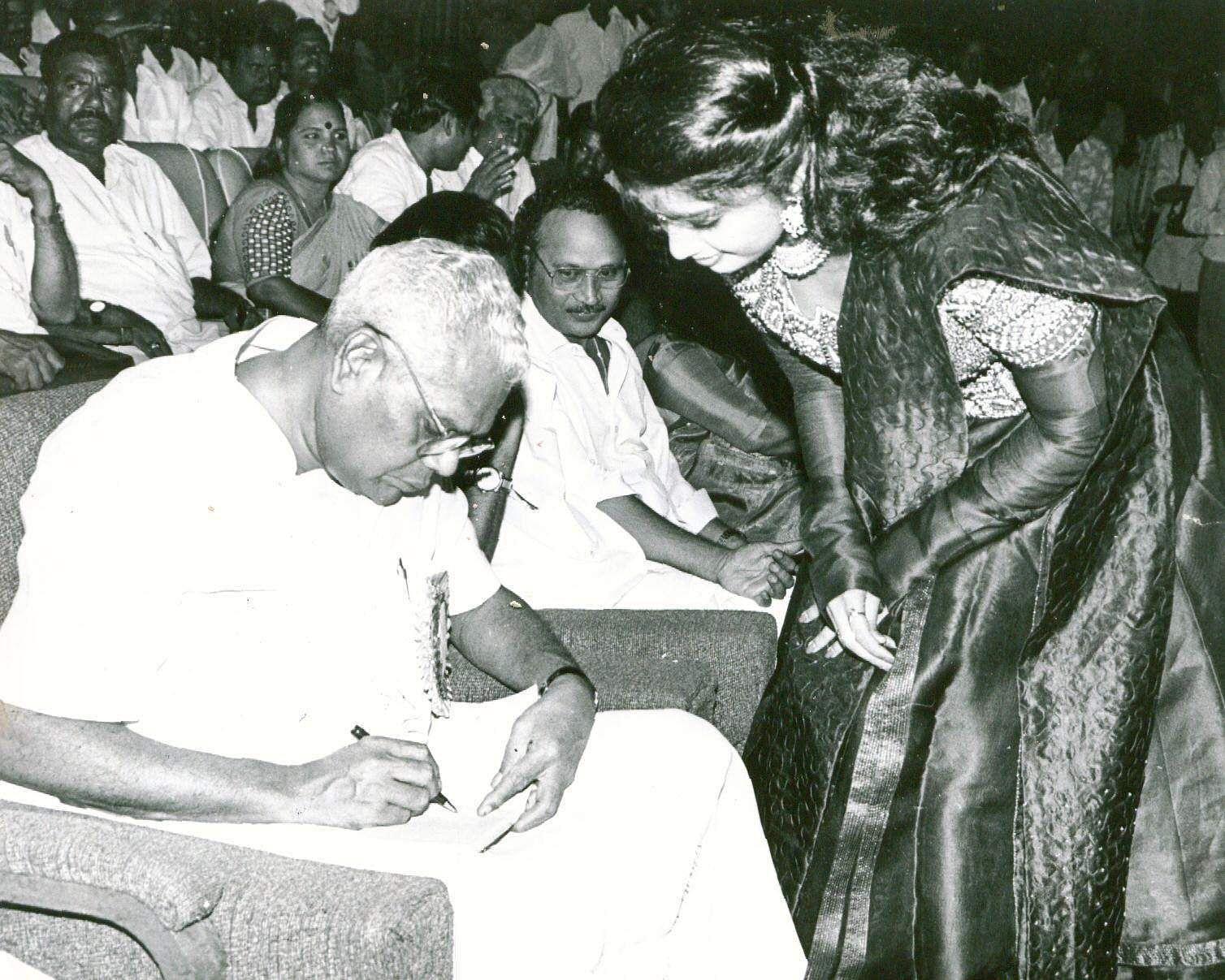 TMC founder GK Moopanar with actress Meena.