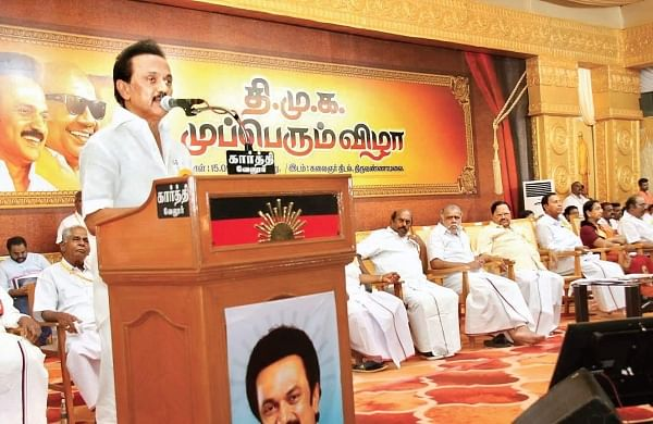 Ready to sacrifice anything to protect Tamil culture: DMK party chief MK  Stalin- The New Indian Express