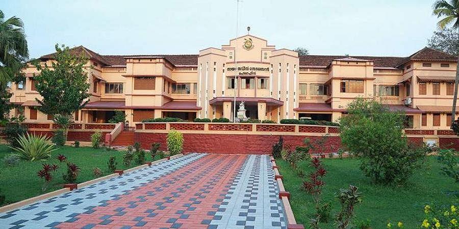 Nair Service Society.