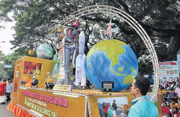 ISRO features Chandrayaan-2 as part of celebrations
