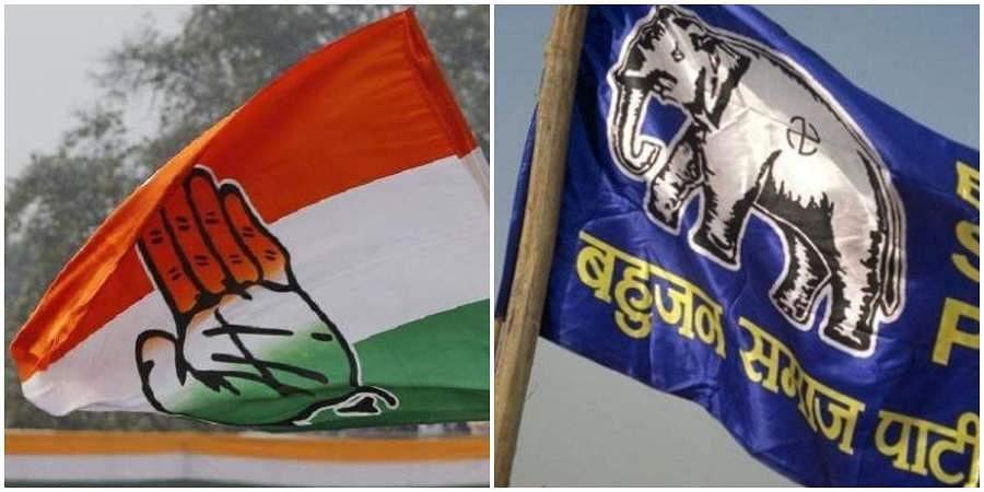 BSP flag, Congress flag