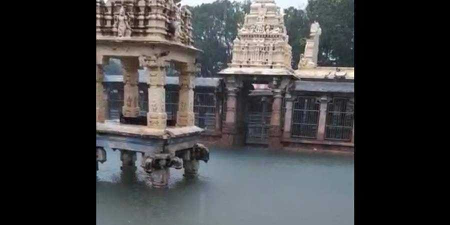 Mahanandeeswara Swamy temple