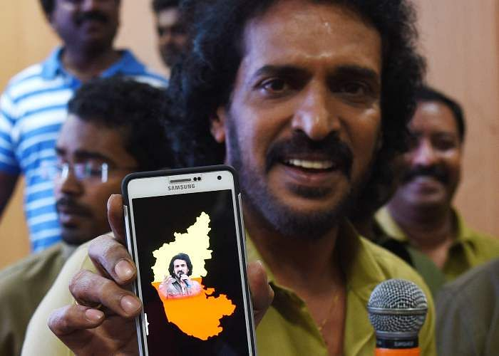 Actor and then leader of Karnataka Pragnyavantha Janata Party Upendra during the App launch.
