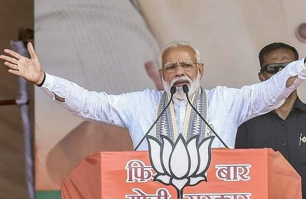 Heal wounds of Kashmiris; trust SC for Ram Mandir: PM Modi at Nashik rally